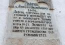 savvino_storojevskiy_monastery12