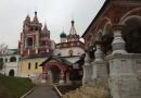 savvino_storojevskiy_monastery3